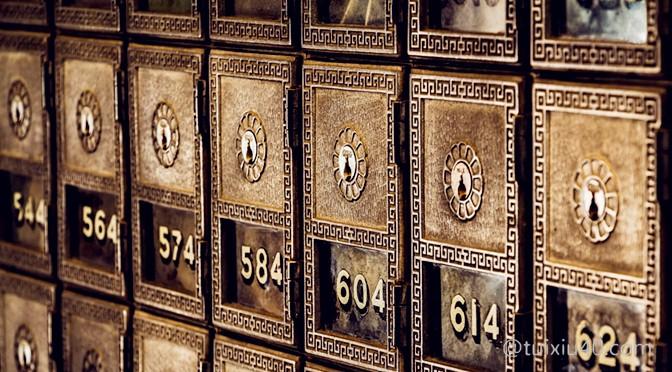 野村信託銀行+野村证券——调配资金的必备组合