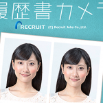 教你在日本如何用20円搞定——证件照!