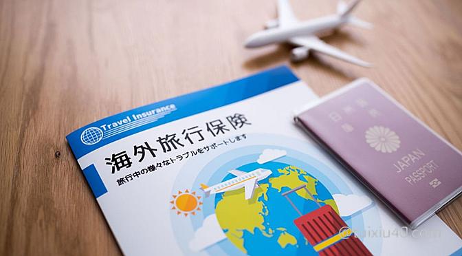 """海外旅行保险2——""""带娃旅行""""必备的UCS MAJICA信用卡"""